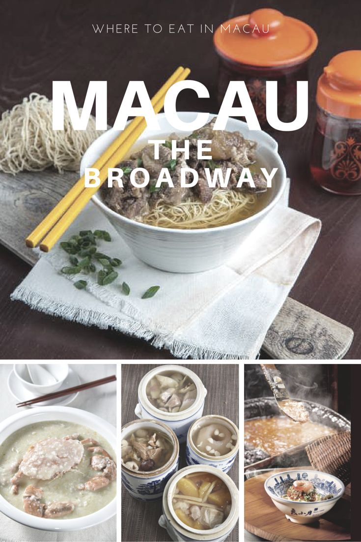Where to eat in Macau - The Broadway.