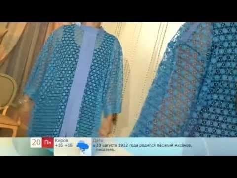 164 - Ольга Никишичева. Пальто из кружева — Яндекс.Видео