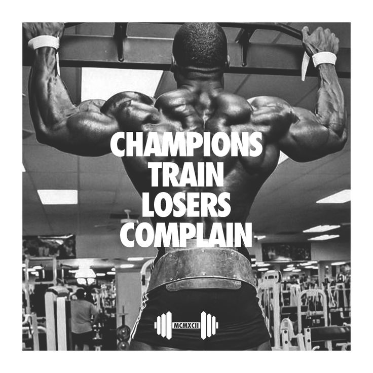 Motivational Quotes For Sports Teams: 17 Best Images About MCMXCII GYM QUOTES: On Pinterest