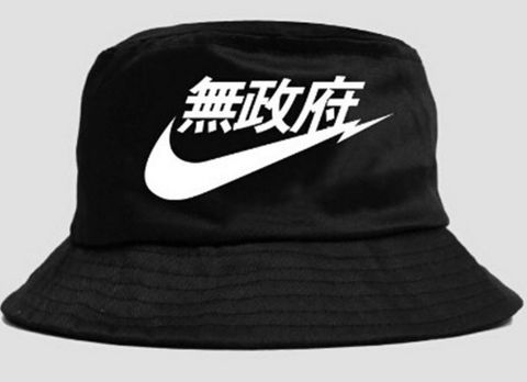 Nike Japanese Bucket Hat