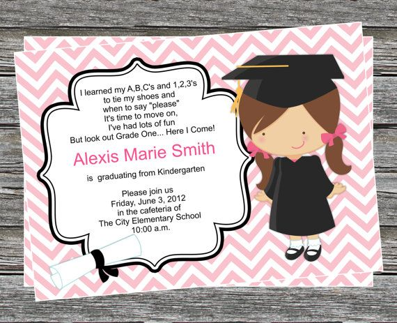 DIY  Girl Pre K or Kindergarten Graduation by PinkMonkeyPrints,