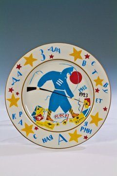 "A porcelain plate in the style of the Soviet propaganda plates after a design by Mikhail Adamovich. The cavetto decorated woth a Red Army soldier trampling upon and bayonetting the British and Japanese as well as the Imperial banners. The margin decorated with stars and the Cyrillic letters ""Long Live the Red Army"". Marked under base with hammer, sickle and cog wheel in blue overglaze and Cyrillic inscription in black, dated ""1923"". 2nd half of the 20th century. Diam. 23.8 cm."