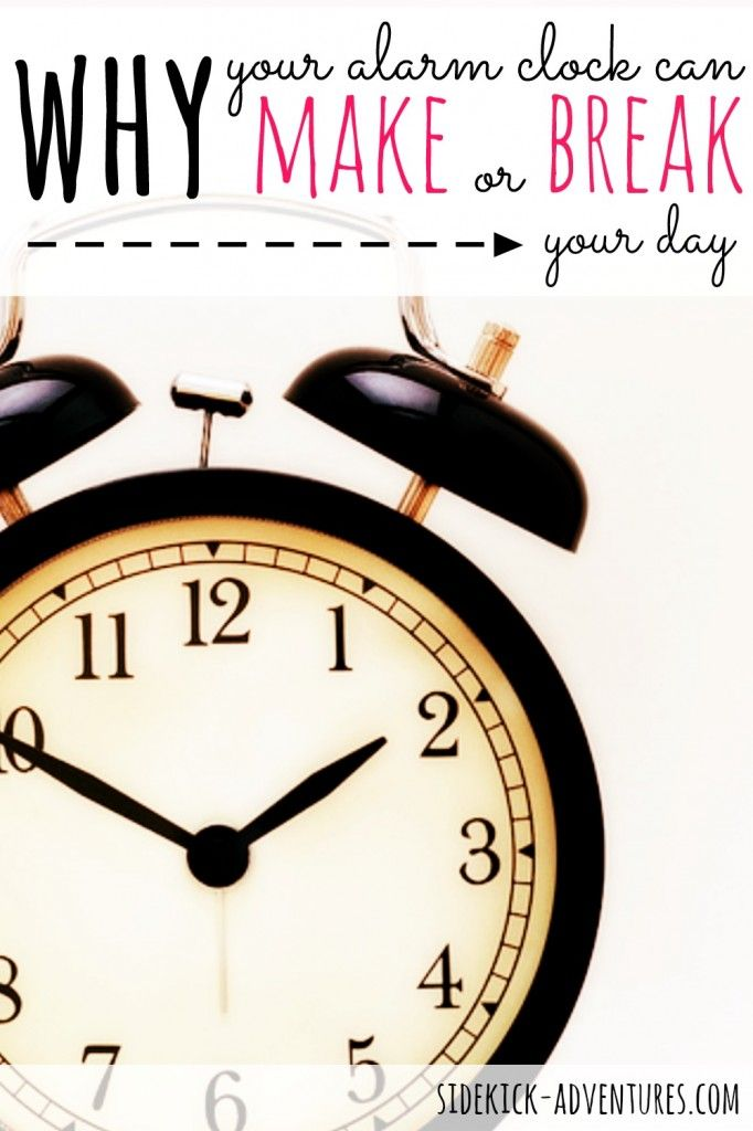 Why Your Alarm Clock Can Make or Break Your Day - first post in a great 31 Days series all about working smarter from home.