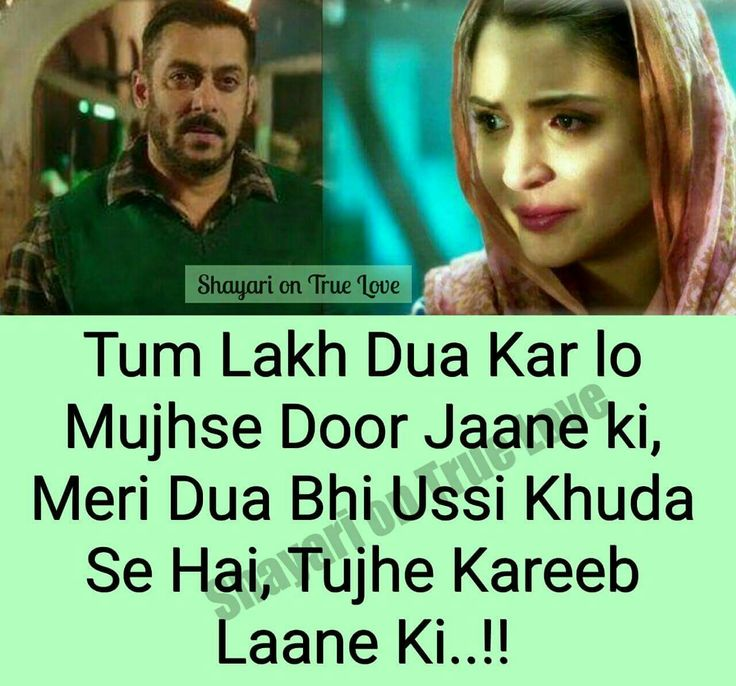 Best Ignore Quotes In Hindi: 1000+ Friendship Quotes In Urdu On Pinterest