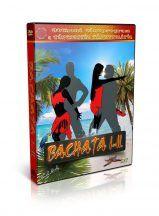 Bachata 1-2 - TÁNCOKTATÓ DVD