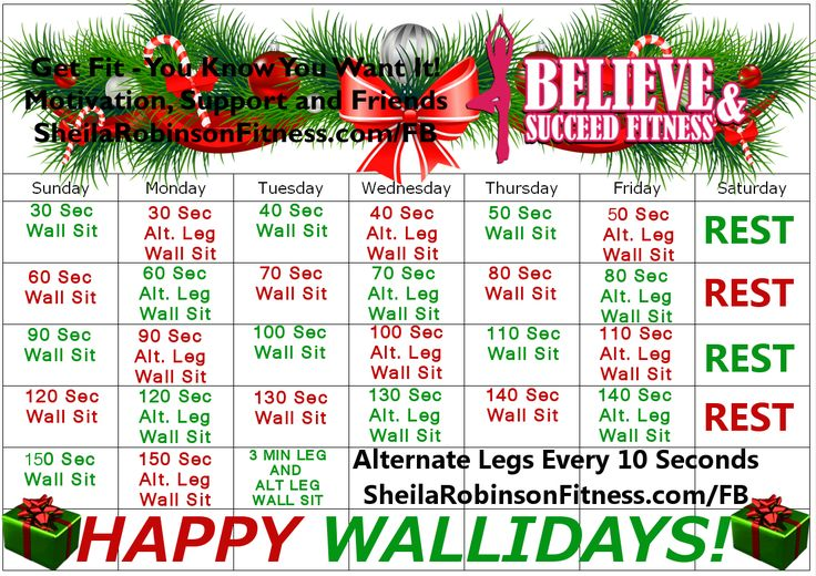 December Monthly Fitness Challenge