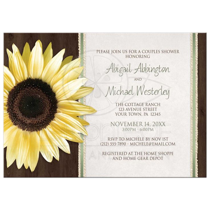 Couples Shower Invitations Country Sunflower Wood
