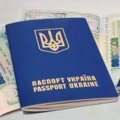 вязание - Почта Mail.Ru