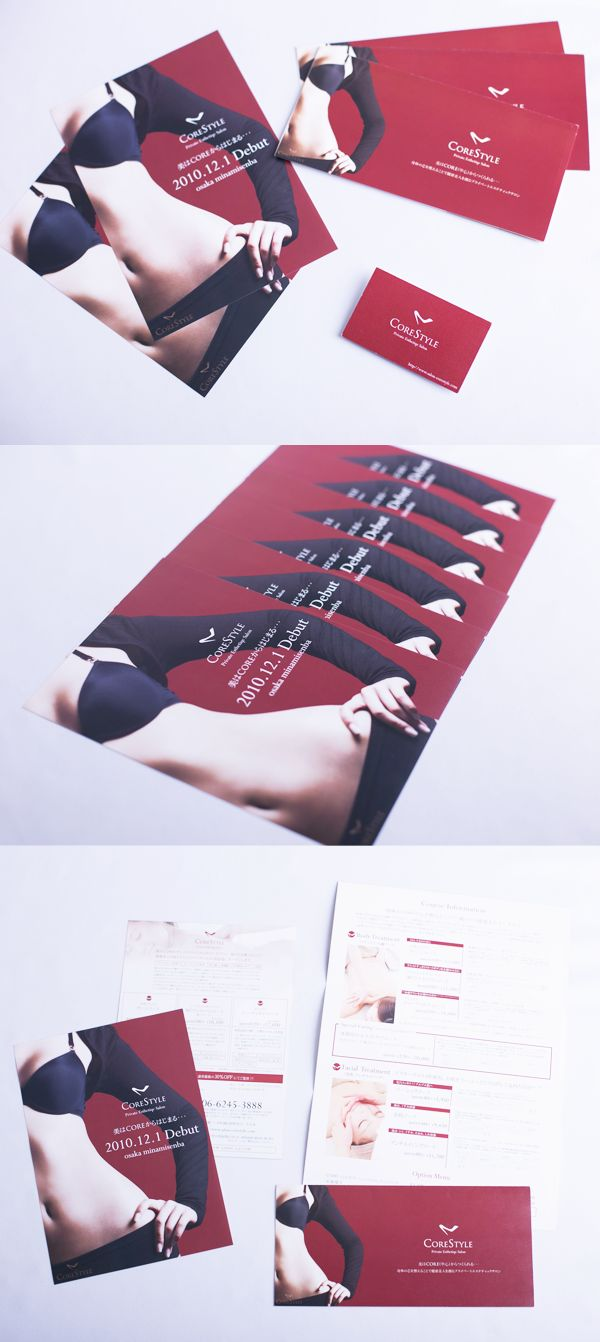 Logo/flyer/leafret/shopcard