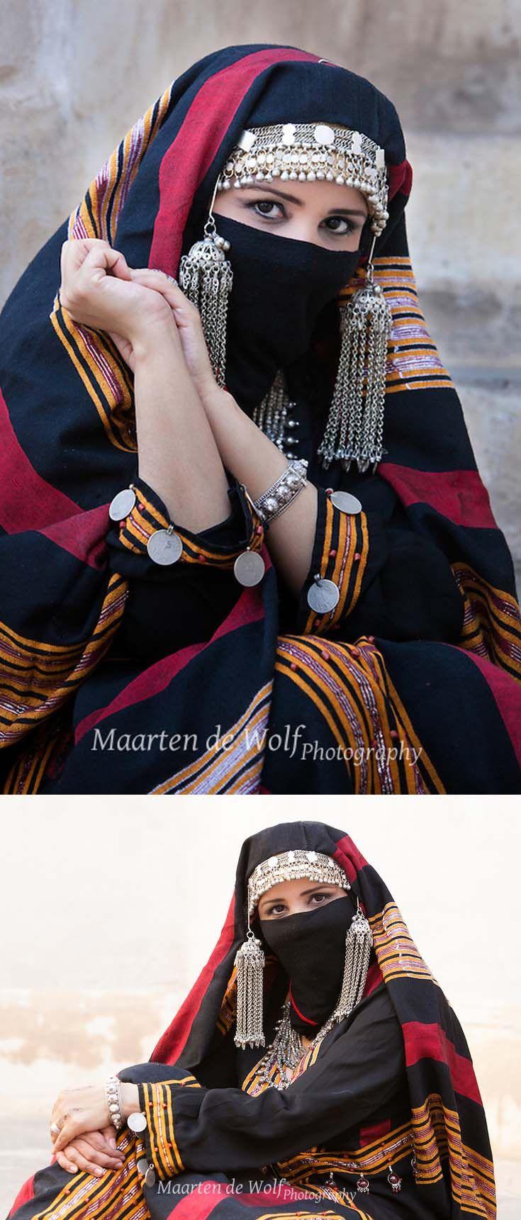Yemen | Woman from Sana'a |  ©Maarten de Wolf