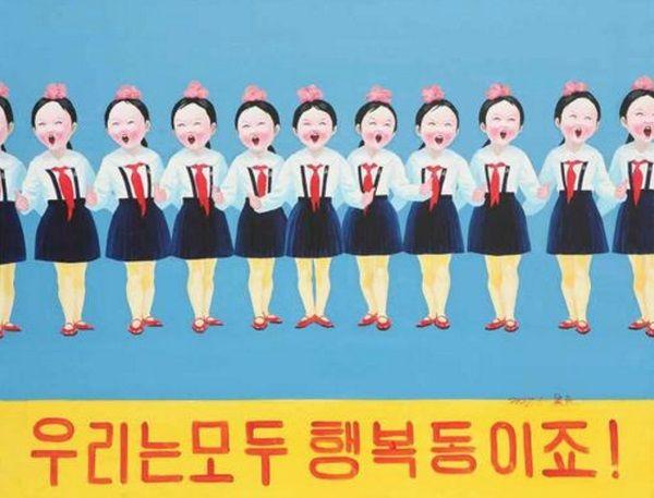Sum-mu north korea art