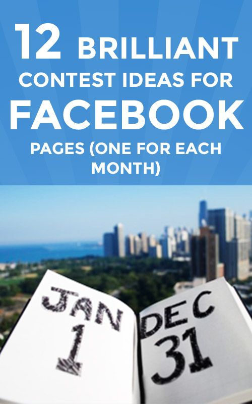 If one of your goals this year is to boost engagement on your Facebook page, then running a monthly contest can really help.