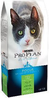 Pro Plan Extra Care Indoor Senior 11+ Turkey & Rice Cat 5/7 lb.