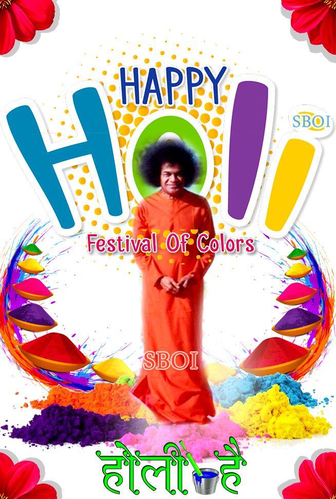 SAI BABA Holi greeting cards SAI BABA Sathya Sai Baba