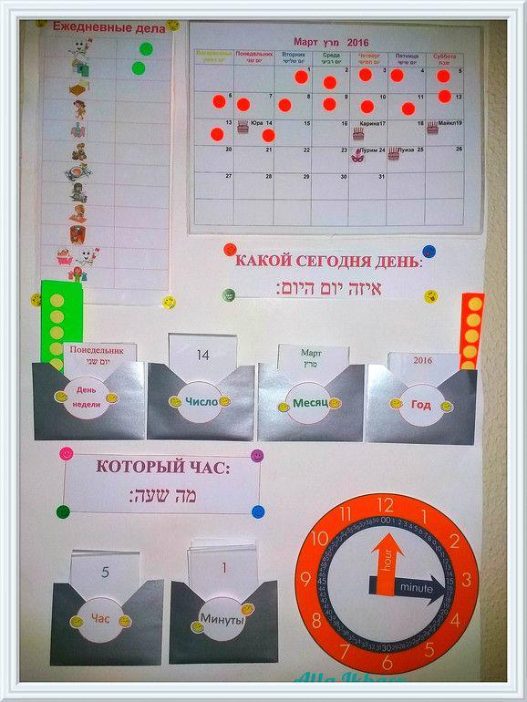 Календарь для дочери!!!! - DIY Мамы - Babyblog.ru