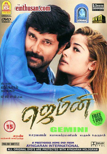 Gemini Tamil Movie Online - Vikram, Kiran Rathod and Kalabhavan Mani. Directed by Saravanan. Music by Bharathwaj. 2002 [U/A] w.eng.subs
