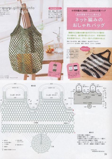 257 best szydelko images on Pinterest   Bricolage, Crochet granny ...