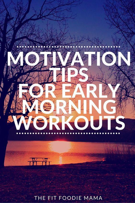 Motivation Tips for Early Morning Workouts via @FitFoodieMama {Motivating Workout Playlist, Motivating Alarm Messages, How To Be A Morning Person, Best Tips For Early Morning Workouts} (scheduled via http://www.tailwindapp.com?utm_source=pinterest&utm_medium=twpin&utm_content=post31816752&utm_campaign=scheduler_attribution)