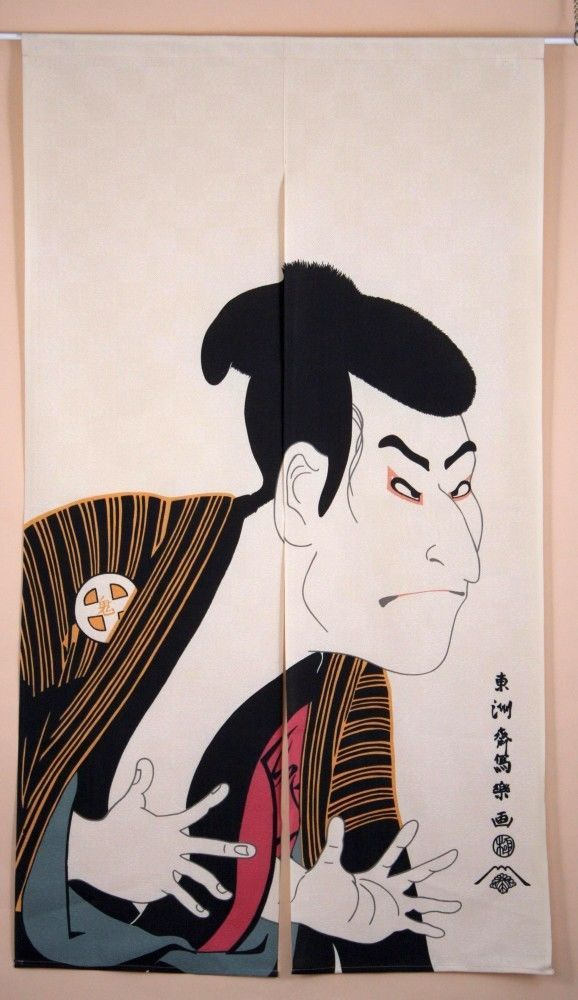 Noren Japanese Curtain Tapestry Ukiyoe Sharaku Print Interior Doorway Japan Made | eBay