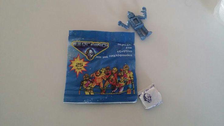 Εξωγήινοι τερατομαχοι (greek battle beasts)
