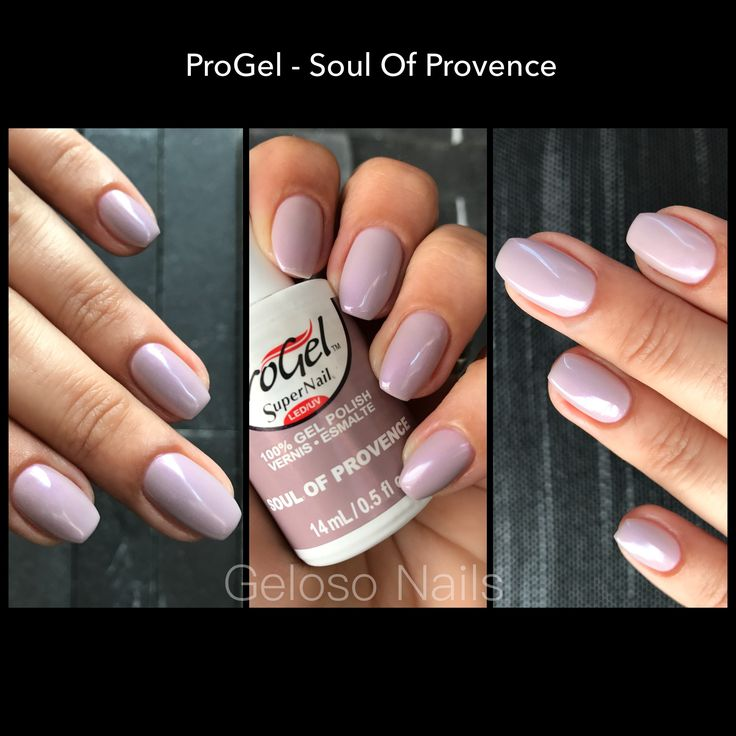 Supernail Progel soul of Provence