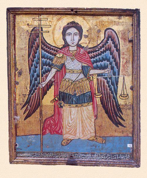 Coptic Icons--Baptism