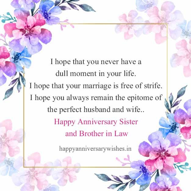 Pin By M Imran On Ideas For The House Wedding Anniversary Quotes Happy Anniversary Quotes Anniversary Wishes For Sister