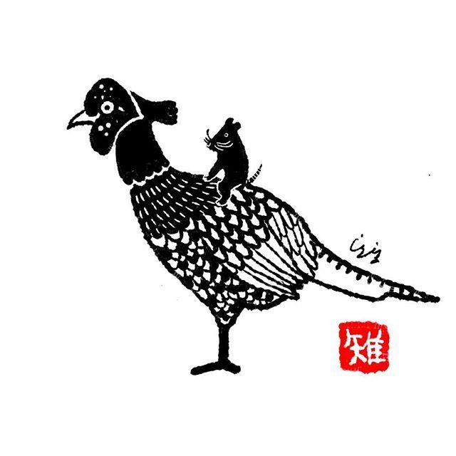豆 大福 岳 寺 泉