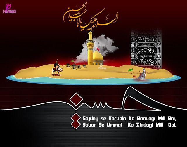 Maula Ali Shrine Wallpaper: 9 Best Muharram Wallpapers & Quotes Images On Pinterest