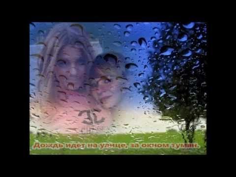 Загир Магомедов - Дождь на улице идет...