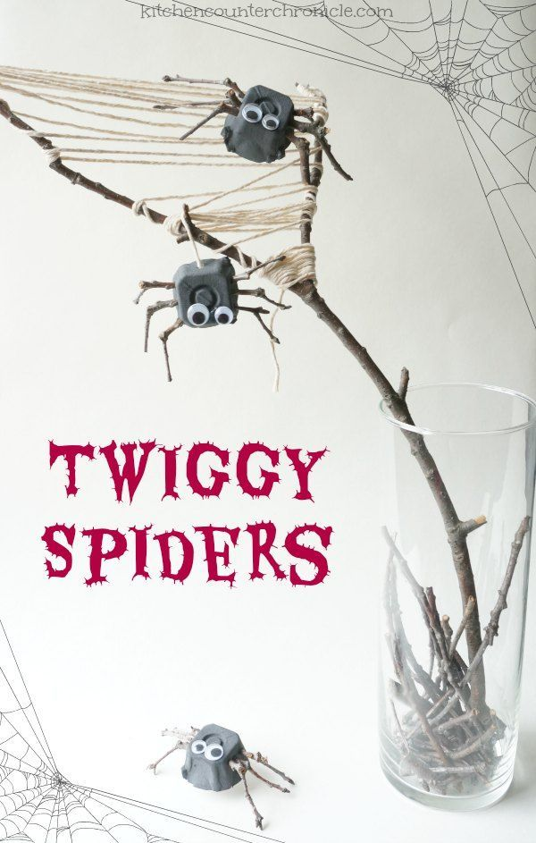 twig spider craft - Make your own spider from twigs and recycled egg cartons...a perfectly creepy kid craft for Halloween.