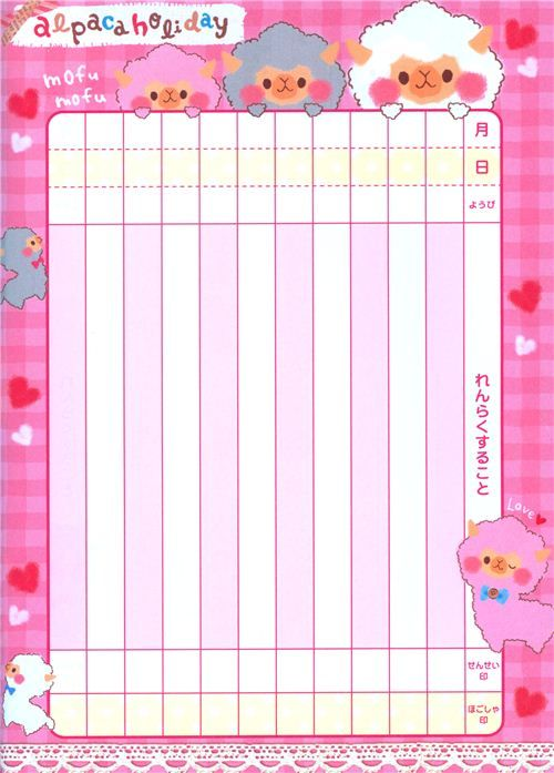 112 best Stationary images on Pinterest Stationary, Free - printable notepad paper