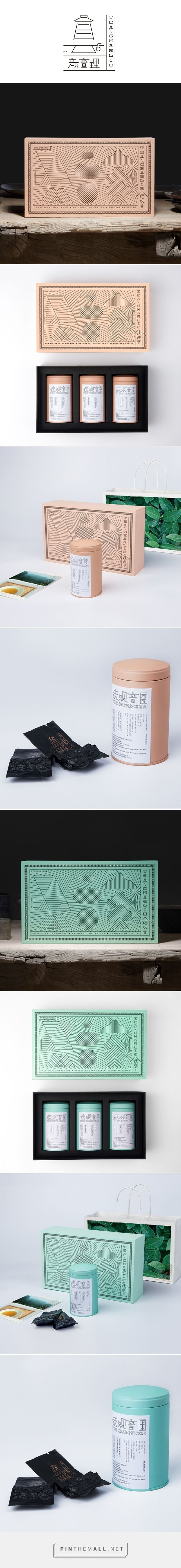 线之乐章,颜查理标志设计 | 壹手设计via iyeslogo curated by Packaging Diva PD. Charlie tea packaging design