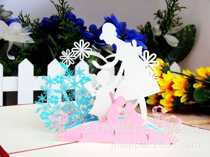 Factory direct Thanksgiving mother's day 3D stereo creative greeting cards handmade holiday cards can be customized