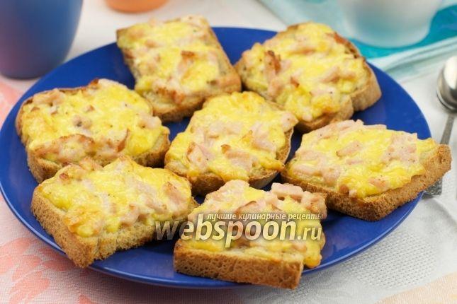 Бутерброды с ветчиной и с сыром