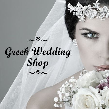 Shop for lovely Christening Gifts on the Greek Wedding Shop. We sell beautiful handmade gifts for Orthodox Christenings or jewellery for babies celebrating a baptism of any religion. Shop online at: www.greekweddingshop.com