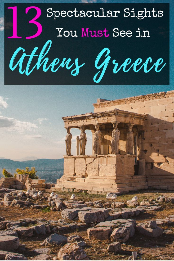 #Athens #Greece is a vibrant, historic #city that has a ton of things to see and do while #traveling on #vacation. Check out this pin to help you plan your Athens Greece #itinerary and #map out what you will put on your Athens bucket list. #wanderlust #europe #travel