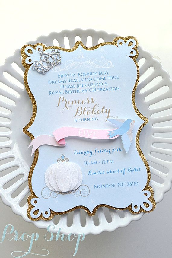 Girl's Cinderella Birthday Invitations
