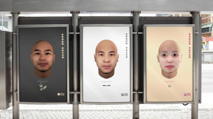 Win of a decade - Ogilvy & Mather HK - 'The Face of Litter'