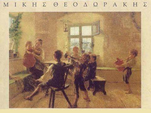 «Το παγωμένο πουλί» Μίκης Θεοδωράκης & χορωδία