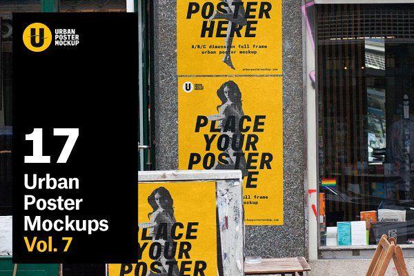 Urban Poster Mockup Vol 1 Poster Mockup Poster Business Illustration