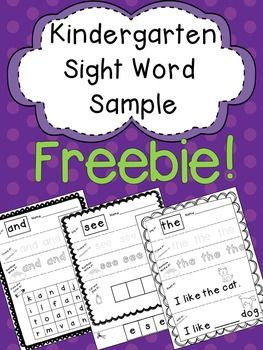This Freebie contains 3 activity pages for the sight words  and, see,  and   the.  It is just a small sample from my larger Kindergarten Sight Word Mega Packs.    The larger packs for purchase contain a huge variety of activities for 4 different Kindergarten curriculums.Check them out:Journeys Kindergarten    Reading Street KindergartenWonders KindergartenTreasures Kindergarten