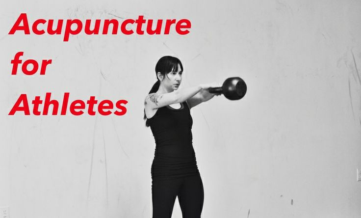 FIVE ways that regular acupuncture treatments can help improve your athletic performance!!