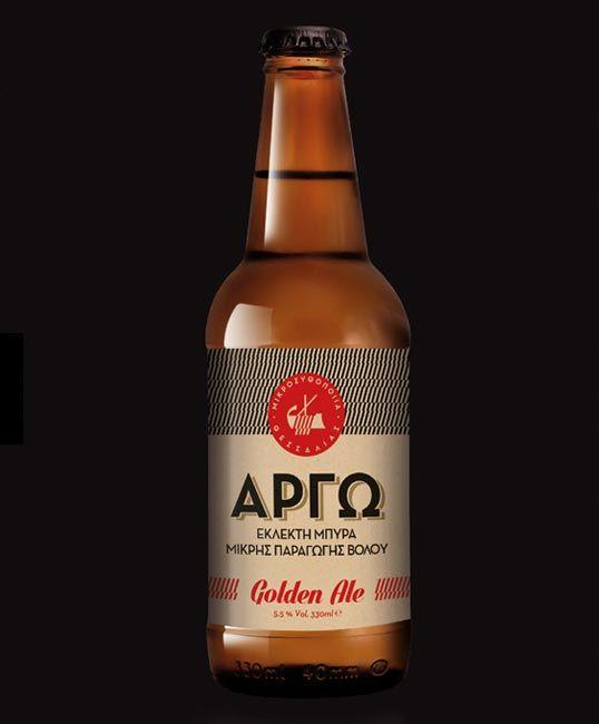 beer-goldenale