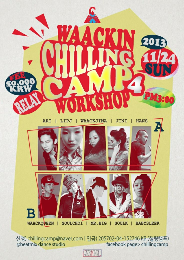 Chilling camp poster