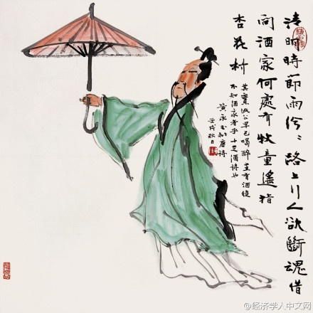The Morning Day——A drizzling rain falls like tears on the Mourning Day;The mourner's heart is going to break on his way.Where can a wineshop be found to drown his sad hours?A cowherd points to a cot's mid apricot flowers——许渊冲译杜牧《清明》