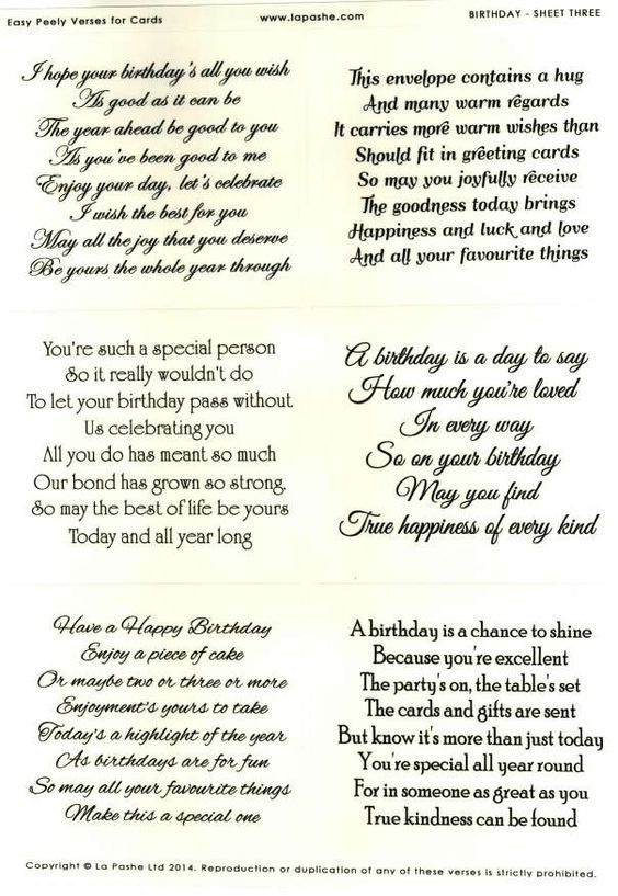 La Pashe Easy Peely Verses for Cards - Birthday #3: