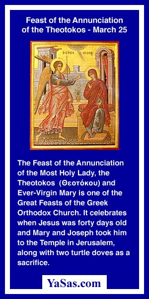 17 Best Images About Annunciation On Pinterest Blessed