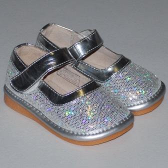 Silver Sparkle MJ