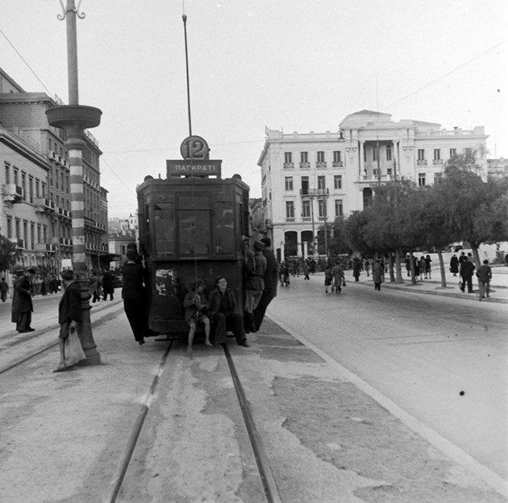 1944 ~ Amalias str., Athens (photo by Dmitri Kessel)